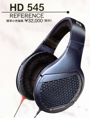 1 018 018882 sennheiser hd 545 reference